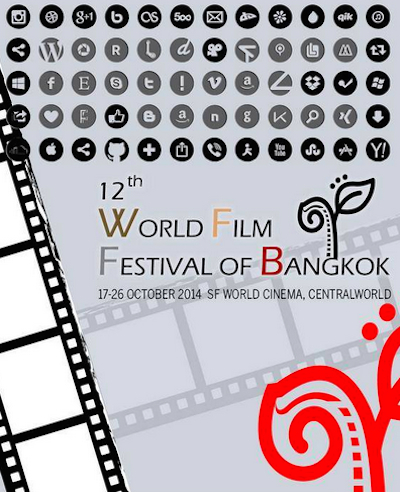 12th World Film Festival of Bangkok