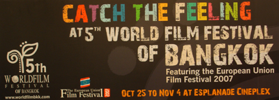 5th World Film Festival of Bangkok