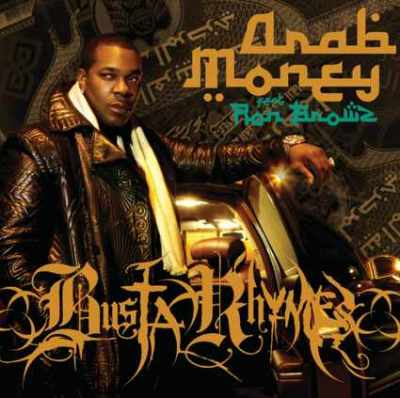 Arab Money