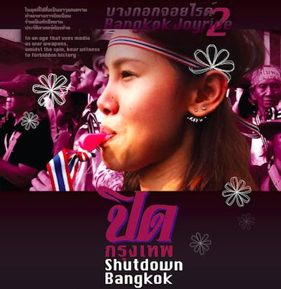 Bangkok Joyride II
