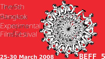 BEFF 2008