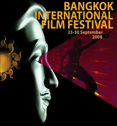 Bangkok International Film Festival 2008
