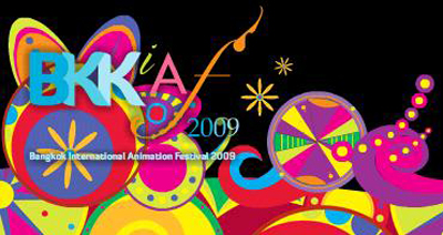 Bangkok International Animation Festival 2009