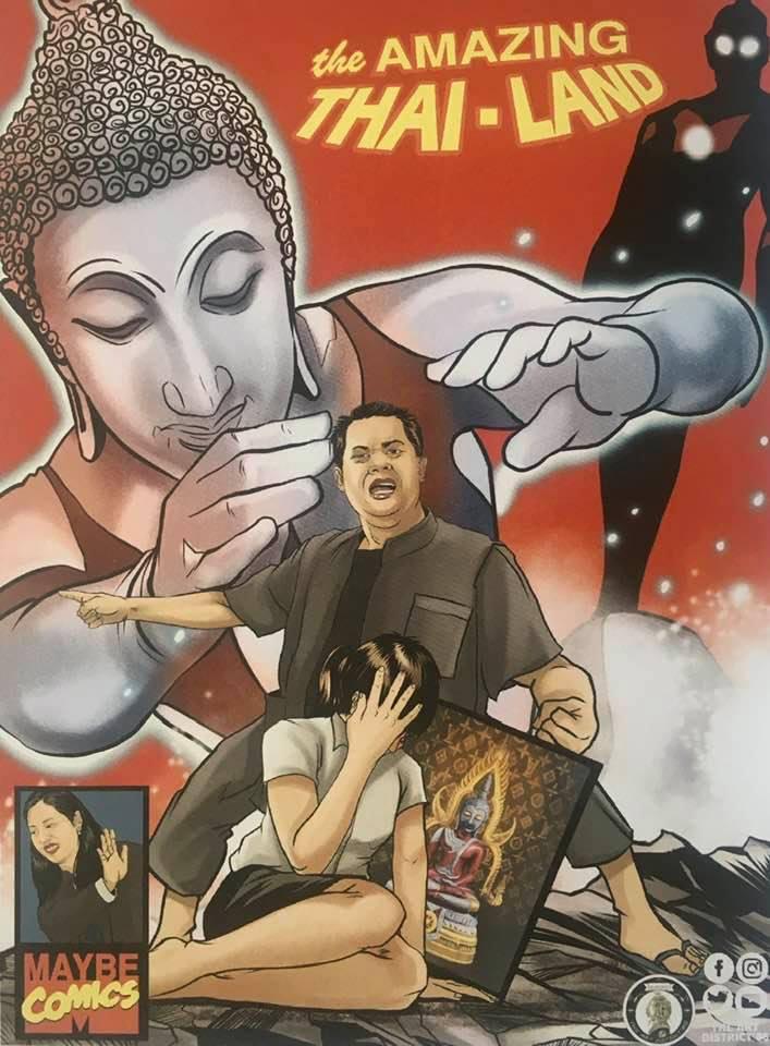 Buddha Man