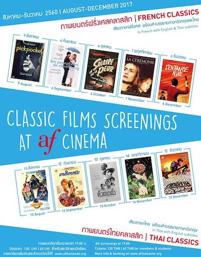 Classic Films Screenings at AF Cinema