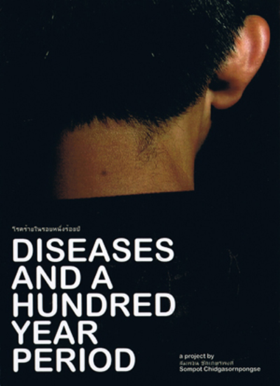Diseases & A Hundred Year Period