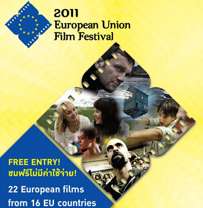 European Union Film Festival 2011