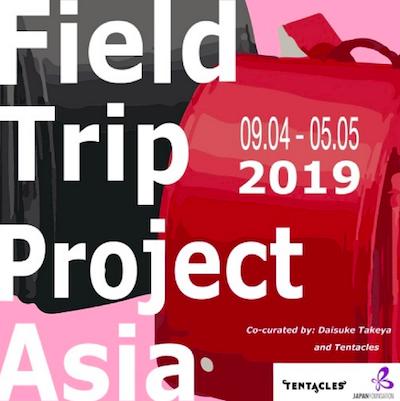 Field Trip Project Asia