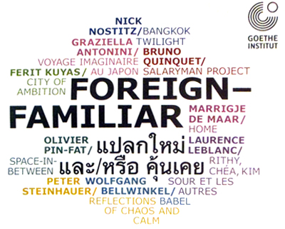 Foreign-Familiar