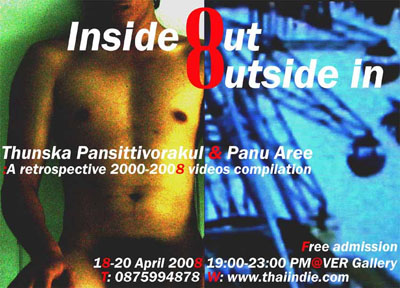 Inside Out Outside In
