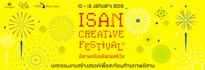 Isan Creative Festival 2019
