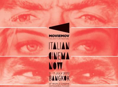Italian Film Festival 2012
