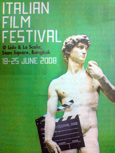 Italian Film Festival 2008