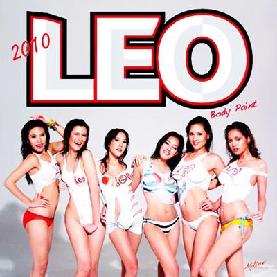 Leo Body Paint 2010