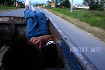 Mobile Men