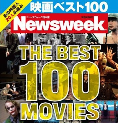 The Best 100 Movies