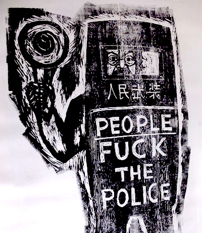 People Fuck The Police