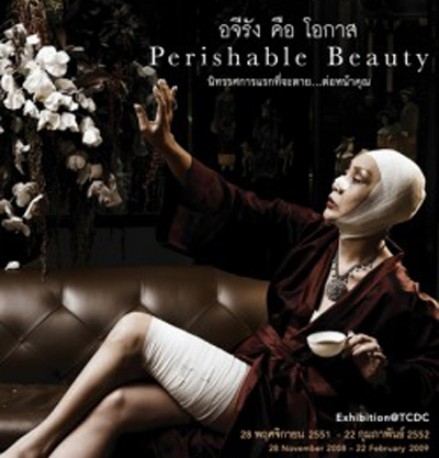 Perishable Beauty