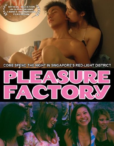 Pleasure Factory