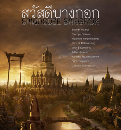 Sawasdee Bangkok