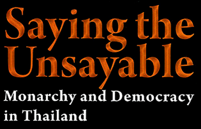Saying The Unsayable