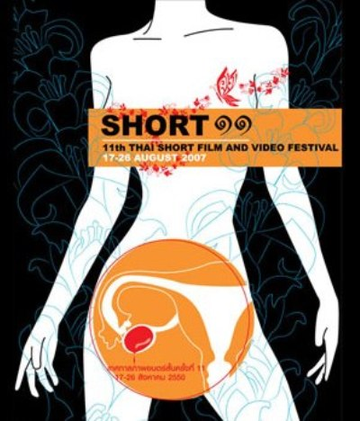 11th Thai Short Film & Video Festival