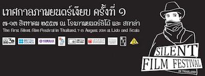 Silent Film Festival In Thailand