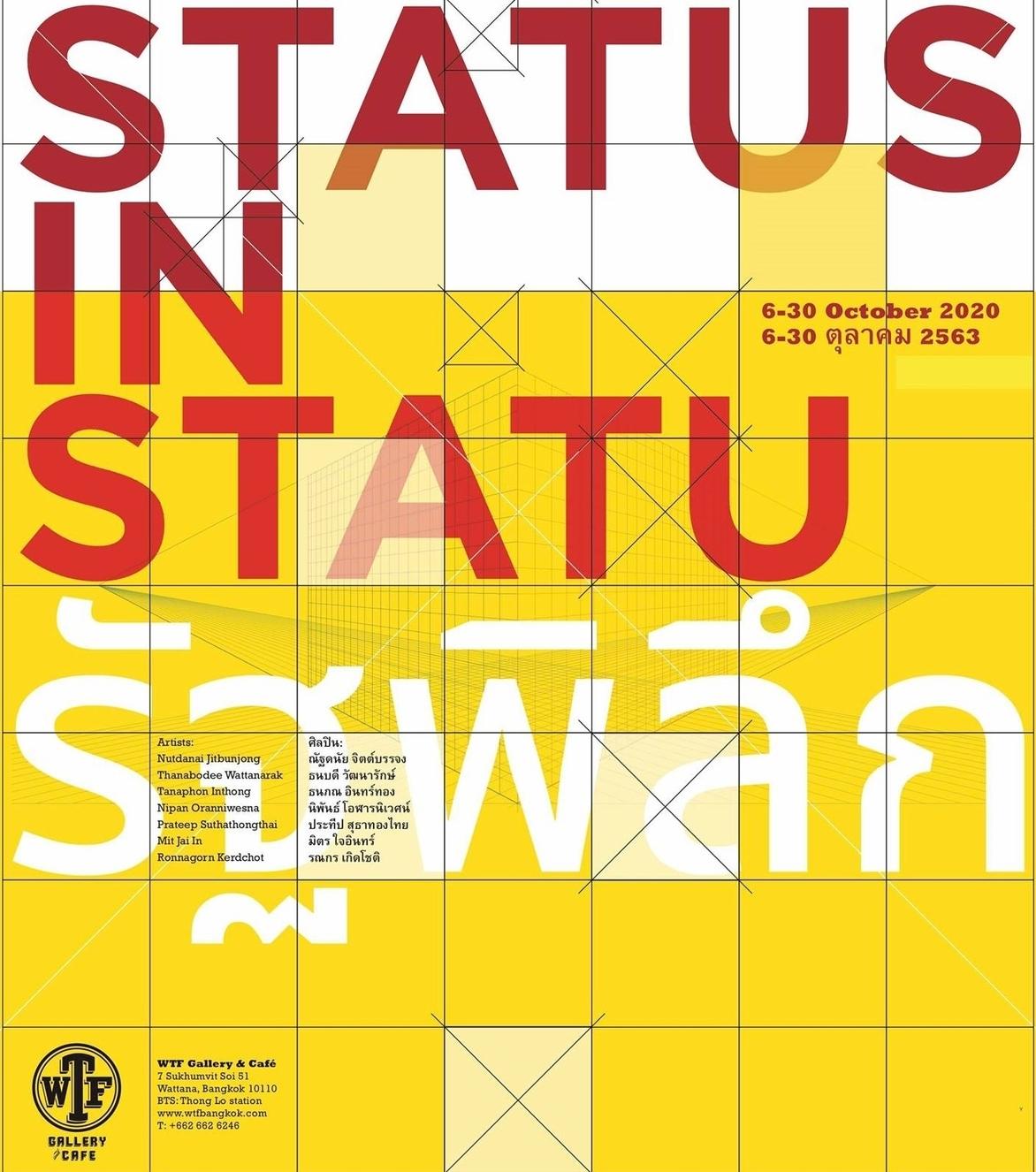 Status in Statu