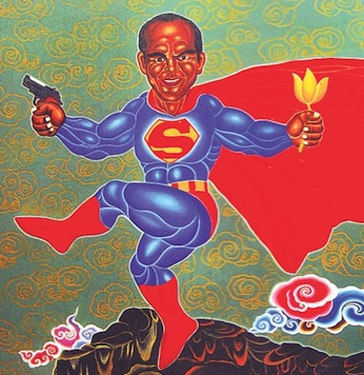 Super Nataraj