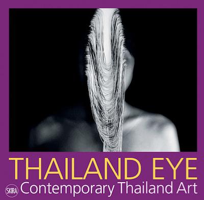 thailandeye