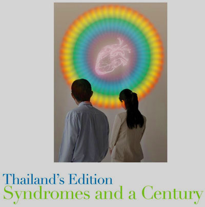 Syndromes & A Century: Thailand's Edition