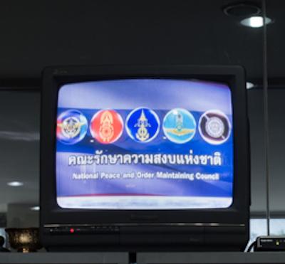 Thai Politics VII