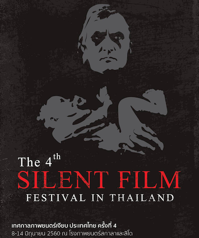 The 4th Silent Film Festival In Thailand