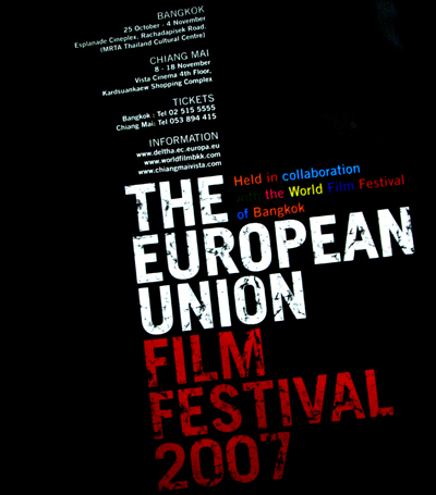 European Union Film Festival 2007