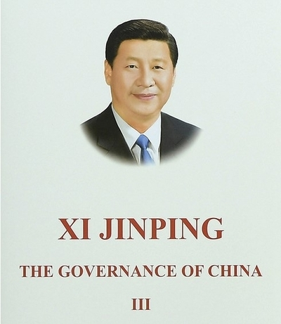 The Governance of China III
