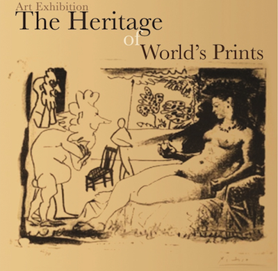 The Heritage Of World's Prints