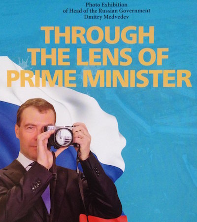 Through The Lens Of Prime Minister