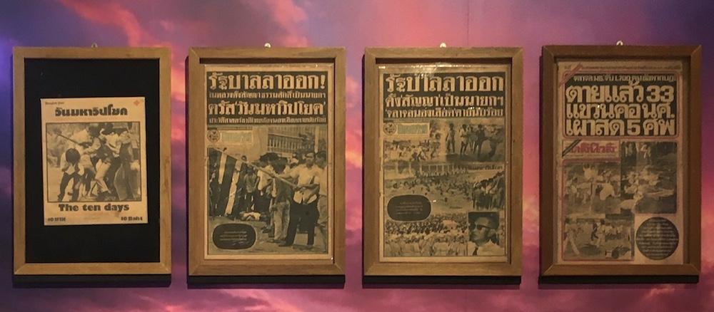 Traces of Ratchadamnoen