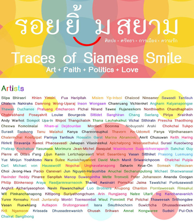 Traces Of Siamese Smile