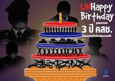 (Un) Happy Birthday