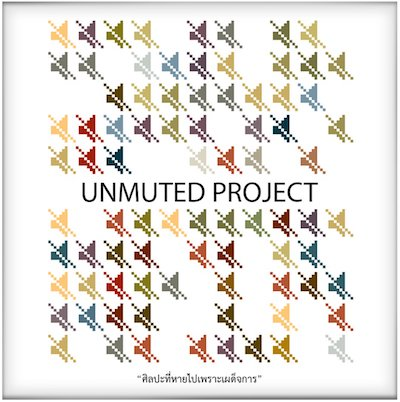 Unmuted Project