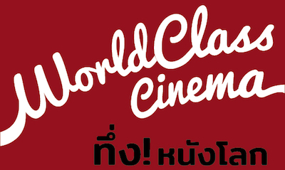 World Class Cinema