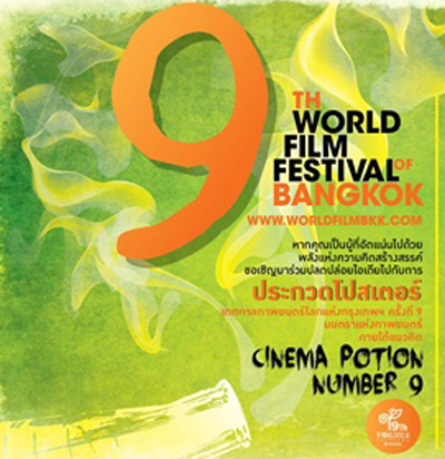 9th World Film Festival of Bangkok