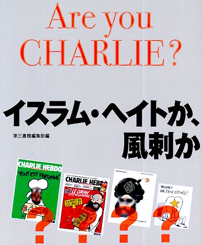 Are You Charlie?