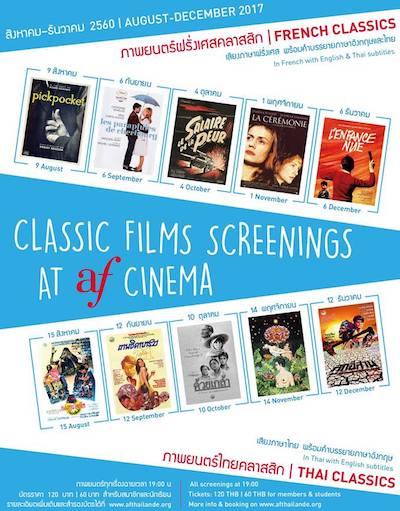 Classic Films Screenings at AF Cinema