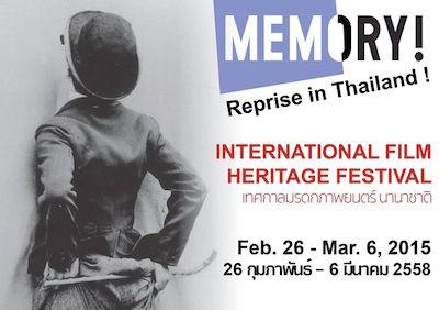 International Film Heritage Festival