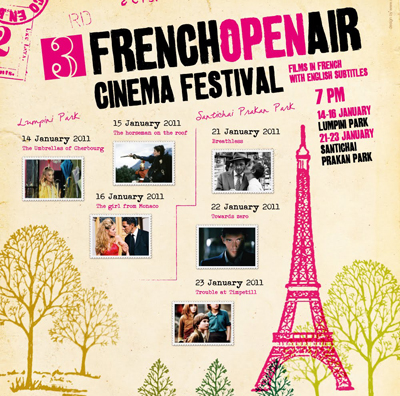 3rd French Open Air Cinema Festival