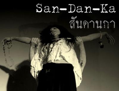 San-Dan-Ka