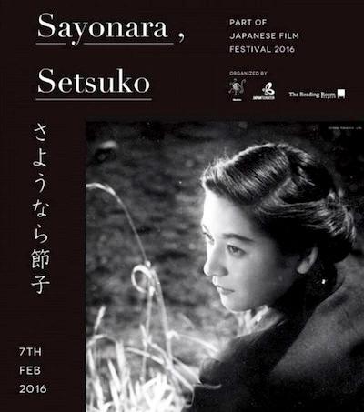 Sayonara, Setsuko