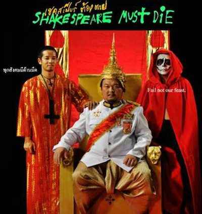 Shakespeare Must Die